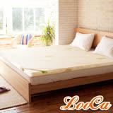 【一元加購】LooCa旗艦網布2.5cm天然乳膠床墊(雙人5尺)