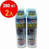 【黑珍珠】汽車冷氣出風口專用 銀離子抗菌去味芳香劑(2入)