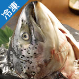 挪威現流鮭魚頭半顆