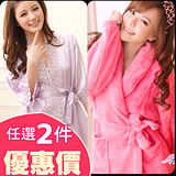 【天使霓裳】歲末年終慶 熱銷款素色睡袍/2件式緞面睡衣自由配