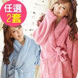 【天使霓裳】暖暖冬日.柔軟珊瑚絨睡袍(任選2件)