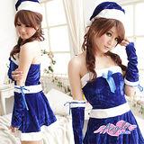 【天使霓裳】聖誕派對小公主 可愛連身絨布聖誕服(藍)