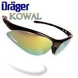 Drager Kowal 高防護專業運動眼鏡