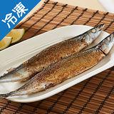 野生肥美大王級秋刀魚2盒(5入/盒)