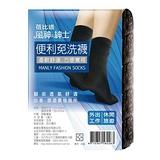 風神紳士免洗襪-黑 5雙入*3 (25~27cm)