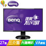BenQ GW2760HS-F 27型 VA廣視角 低藍光 不閃屏液晶螢幕
