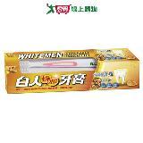 白人蜂膠牙膏130g