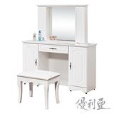 【優利亞-黛比烤白經典】3.5尺化妝台+化妝椅