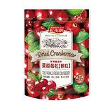 《紅布朗》蔓越莓乾顆粒(200g/袋)