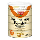 《紅布朗》香醇豆奶粉(400g/罐)