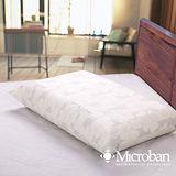 【Microban】抗菌透氣溝槽乳膠枕-1入