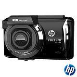HP F800G 觸控式FULL HD 1080P高畫質行車記錄器加贈16G卡