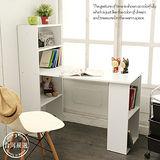 簡單生活多功能雙向書櫃書桌(白色)