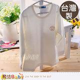 魔法Baby~羊毛內衣~台灣製嬰幼兒羊毛圓領內衣~k03485