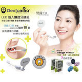 全新一代LED個人護理牙鏡組
