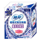 蘇菲導管式衛生棉條-量多加強型25支