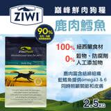 ZiwiPeak巔峰 90%鮮肉狗糧-鹿肉鱈魚 2.5kg