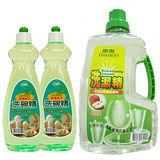 康潔 茶樹油洗潔精600mlx2瓶+蘋果香洗潔精2800ml