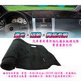 MAZDA(馬自達) 汽車專用短毛儀表板避光墊