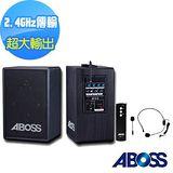 ABOSS 2.4G無線麥克風組(MP-R18)