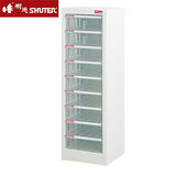 【SHUTER】A4-109H 九層單排雪白資料櫃(9高抽)