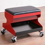 《Homelike》時尚活動工作椅