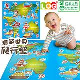 【LOG樂格】環保遊戲爬行墊2cm -環遊世界(120X180cm)