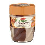 荷蘭賓樂雙色巧克力醬200g(含乳加)