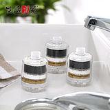 【生活采家】交叉導水攜帶型淋浴用除氯過濾器(3入組)#99284