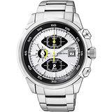 CITIZEN Eco-Drive 倒數救援計時腕錶-銀 CA0130-58A