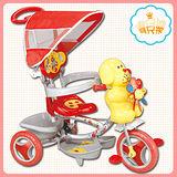 《寶貝樂》 風車狗兒童遊戲腳踏車/手推車-紅