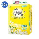 春風平版衛生紙300張*36包(箱)