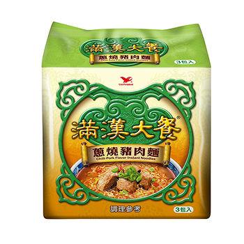 統一滿漢大餐蔥燒豬肉麵*3入