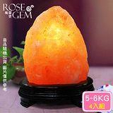 【瑰麗寶】精選玫瑰寶石鹽晶燈5-6kg 4入