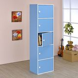【空間生活】五層門櫃(藍)