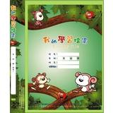 【檔案家】我的學習檔案20入-猴蘋果 果綠