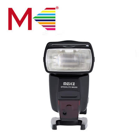 MEIKE 美科閃光燈 MK600 FOR CANON(公司貨)