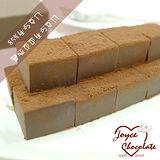 JOYCE巧克力工房-日本超夯85%可可生巧克力禮盒【24顆/盒】