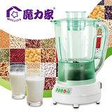 【魔力家】自動煮-養生蔬果豆漿機 豆漿粉/攪拌機/攪拌器/調理機