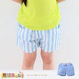 魔法Baby~休閒短褲~條紋舒適短褲~k33632