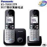 國際牌Panasonic KX-TG6812 DECT數位雙手機無線電話■公司貨台灣松下保固