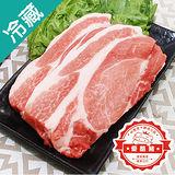 優酪豬里肌肉排1盒(豬肉)(300g+-5%/盒)