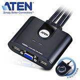 ATEN CS22U 2埠USB KVM多電腦切換器