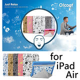 Ozaki O!coate Relax iPad Air 多角度智慧型保護套