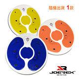 【JOEREX】健身扭腰盤/按摩扭腰盤/瘦身腰力器/瑜珈用品