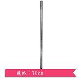 上宜 電鍍鐵管(70cm)