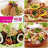 舒果 新米蘭蔬食全省通用套餐券(1入)