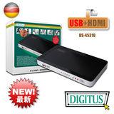 曜兆DIGITUS HDMI家庭視聽劇院與電腦切換器~DS-45310