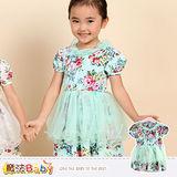 魔法Baby~女童洋裝~韓版氣質系洋裝~k34264