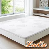 【LooCa】舒柔七段式無重力紓壓乳膠床墊(雙人5尺)